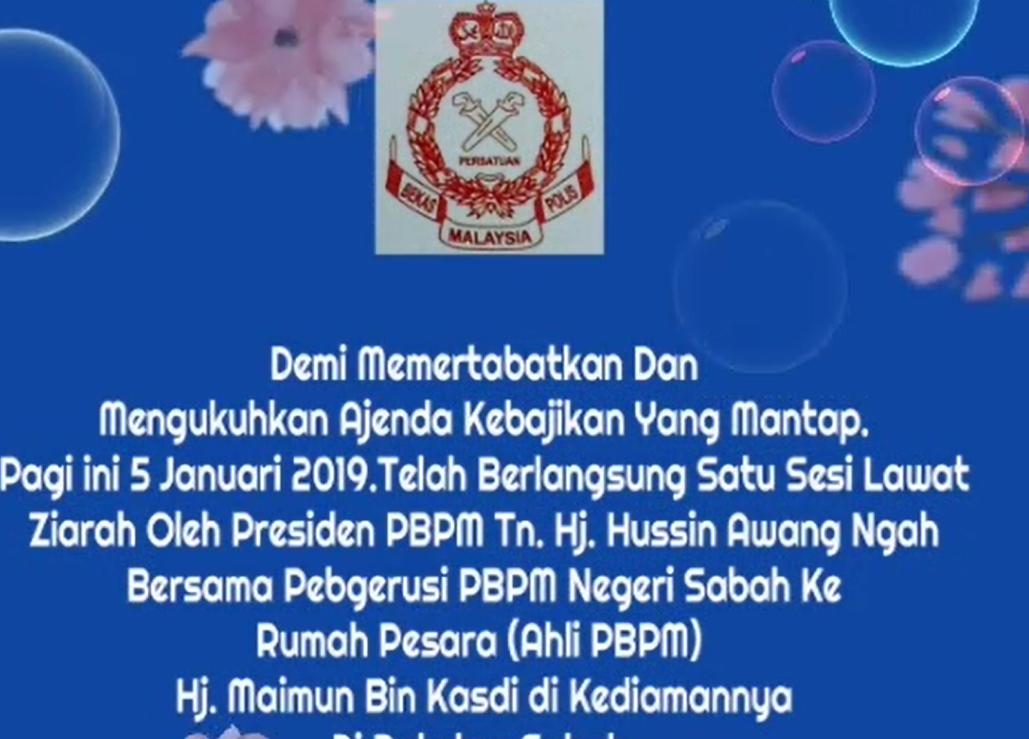 Lawat Ziarah Ke Kediaman Ahli PBPM Di Putatan Sabah